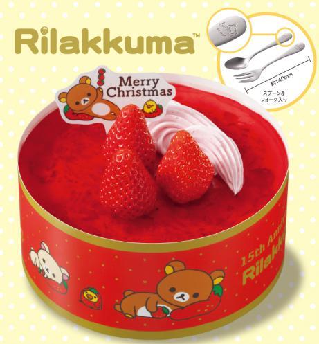 コンビニクリスマスケーキ ローソンリラックマ