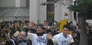 ソフトバンク日本シリーズ優勝セールパレード 日程