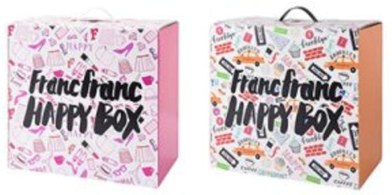 フランフラン福袋10