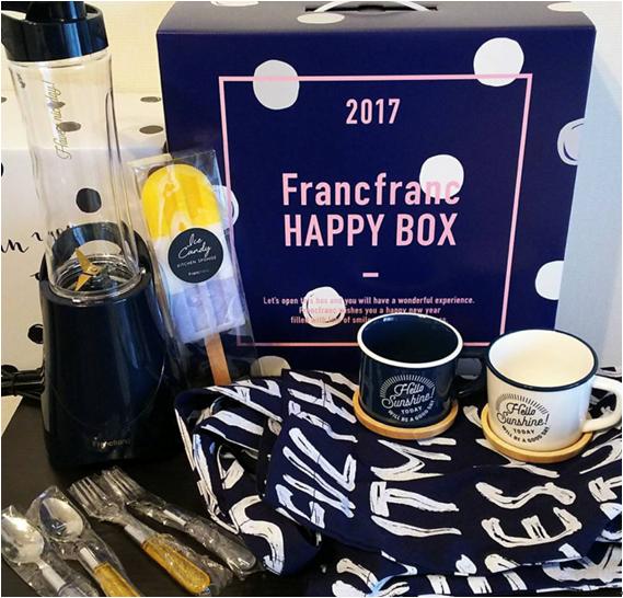 フランフラン福袋9
