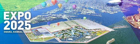 大阪万博2025 イベント内容
