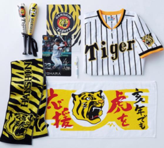 阪神タイガース福袋2