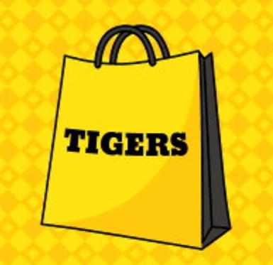 阪神タイガース福袋4