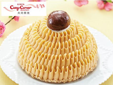 コンビニひな祭りケーキ10