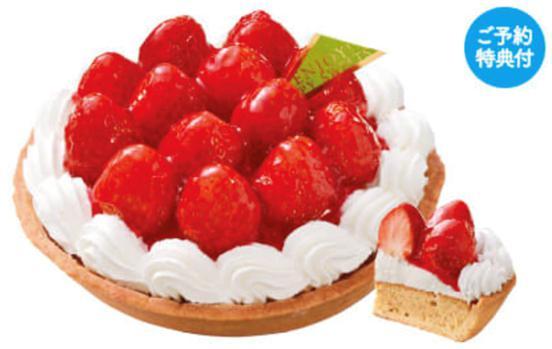 コンビニひな祭りケーキ12