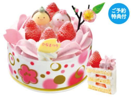 コンビニひな祭りケーキ13