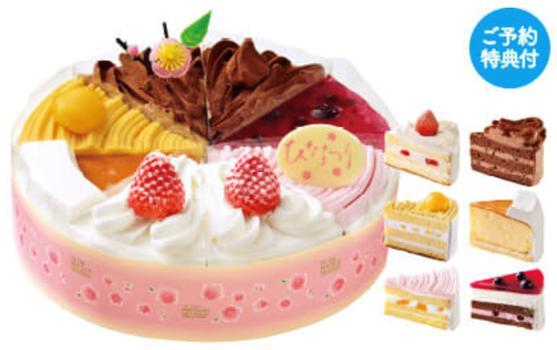 コンビニひな祭りケーキ14