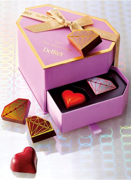 デルレイバレンタイン限定チョコ4