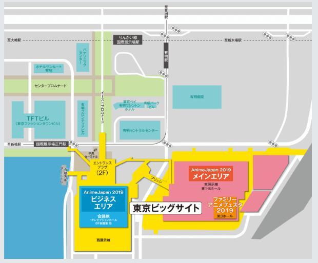 AnimeJapan アクセスマップ