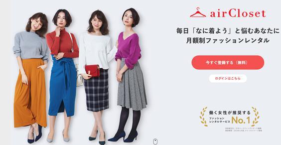 レディースファッション春コーデ7