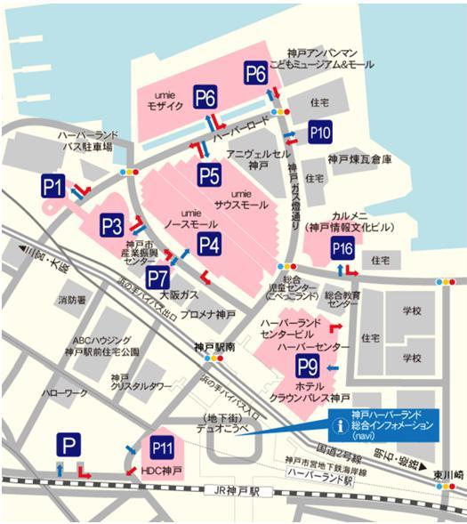 神戸アンパンマンミュージアム4