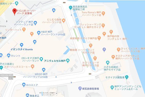 神戸アンパンマンミュージアム5