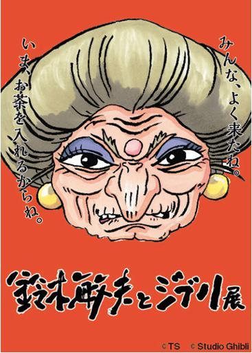 ゴールデンウィーク関東5