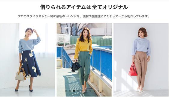 レディースファッション春コーデ10