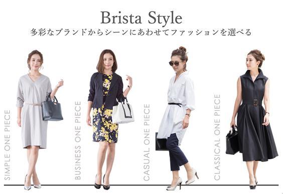 レディースファッション春コーデ12
