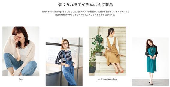 レディースファッション春コーデ14