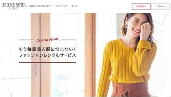 レディースファッション春コーデ9