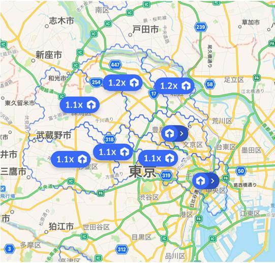 UberEats配達パートナー2