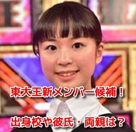 紀野紗良(きのさら)