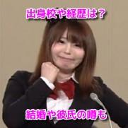 佐藤恵理子(えりぃ)