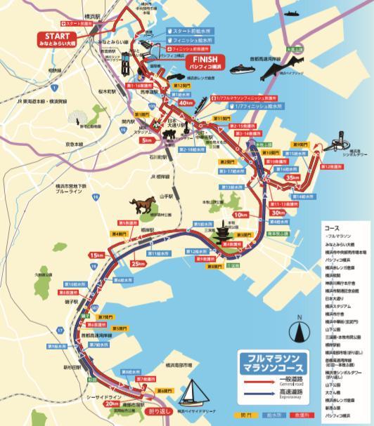 横浜マラソンコースマップ