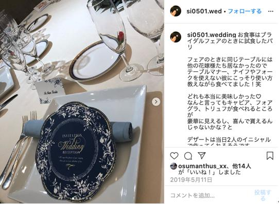 ホテル阪急インターナショナル結婚式場13