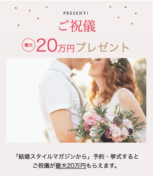 ザプレイスオブ東京結婚式場11