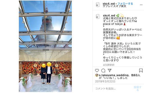 ザプレイスオブ東京結婚式場14