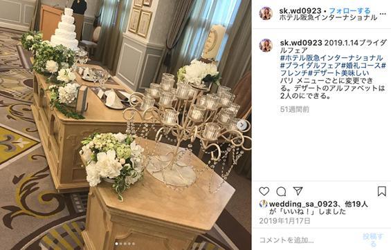 ホテル阪急インターナショナル結婚式場10