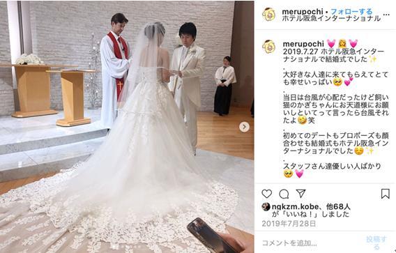 ホテル阪急インターナショナル結婚式場11
