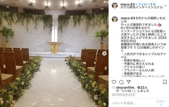 ホテル阪急インターナショナル結婚式場12