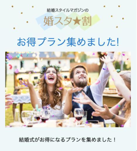 結婚スタイルマガジン5