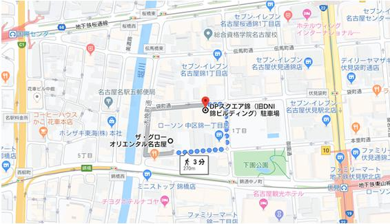 ザ・グローオリエンタル名古屋結婚式場16