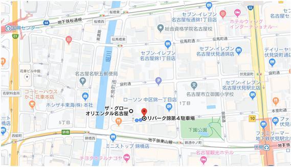 ザ・グローオリエンタル名古屋結婚式場17