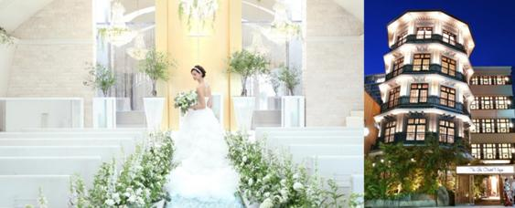 ザ・グローオリエンタル名古屋結婚式場2