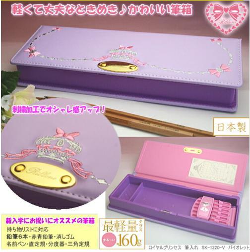 小学生女の子筆箱ペンケース2