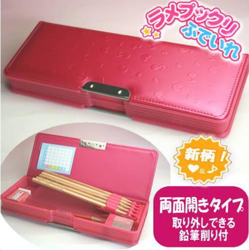 小学生女の子筆箱ペンケース3