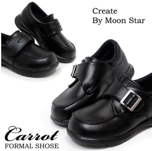 入学式女の子の靴2