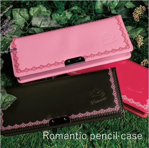 小学生女の子筆箱ペンケース4