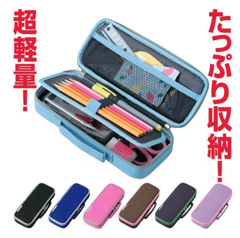 小学生女の子筆箱ペンケース6