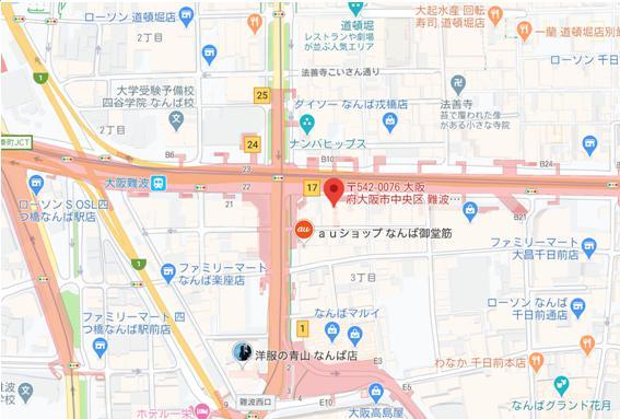 ローランドビューティーラウンジ大阪難波7