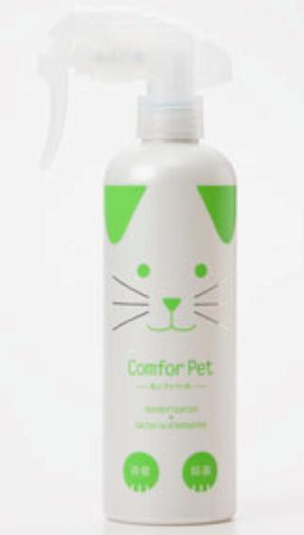ペット除菌消臭6