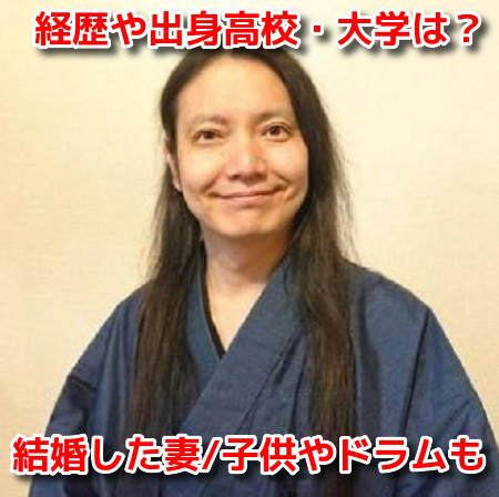 服部修(N国) 経歴 高校 大学 結婚 妻 子供 噂 ドラム 動画
