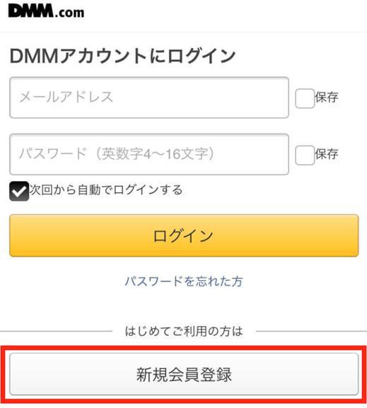 DMM見放題Chライト5