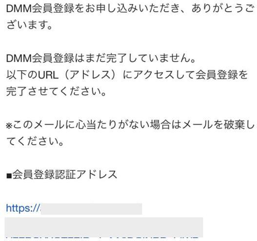 DMM見放題Chライト7