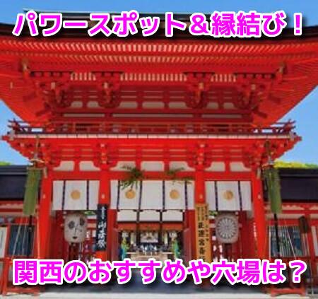 2021 初詣 【2021年版】広島のおすすめ初詣スポット:人気の神社・お寺一覧