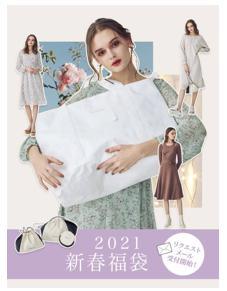 マーキュリーデュオ福袋2021