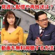 全力!脱力タイムズ 大倉忠義 無料動画