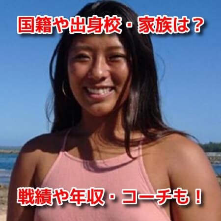 前田マヒナ プロフィール